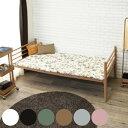 シングルベッド ワイドロングベッド スチールフレーム 高さ調節機能 ( 送料無料 ベッド ベッドフレーム シングル 収納 フレーム パイ..