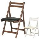 折りたたみチェア 椅子 木製 座面高44.5cm ( 送料無料 イス チェアー ダイニングチェア デスクチェア パソコンチェア 食卓椅子 )