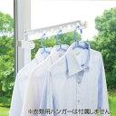 洗濯物 ハンガー 通販