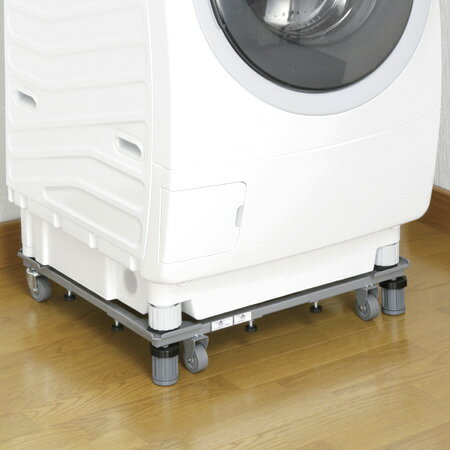RoomClip商品情報 - 新洗濯機スライド台 洗濯機置き台 キャスター付 ( 洗濯機 移動 台車 ランドリー ドラム式洗濯機 大型全自動洗濯機 )