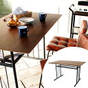 ダイニングテーブル 食卓 スチールフレーム anthem 幅120cm Mサイズ ( 送料無料 テーブル 机 収納ラック付き 食卓テーブル 4人用 ヴィンテージ風 ヴィンテージライク ビンテージスタイル 異素材 )