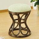 スツール 円形 ラタン クッション付 籐家具 高さ47cm( 送料無料 ラタン 椅子 イス いす チェアー チェア )
