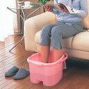 足浴器 レディース足湯専科 ( 足湯器 バケツ フットバス 足浴 足湯用桶 フットバス器 足湯グッズ フットバスグッズ