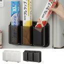 ラップ&ホイルポケット プラススマート キッチン収納 マグネット+吸盤 ( ラップホルダー ラップ立て 小物収納 ラップ置き 冷蔵庫 磁石 ラップ 収納 スタンド 整理 )