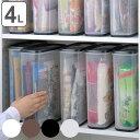 保存容器 乾物ストッカー 4L 乾燥剤付き ( 保存ケース ...