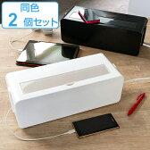 テーブルタップボックス L 2個セット ( 電源 ケーブルボックス コード収納 ケーブル収納 コードケース コンセント 延長コード 整理 電源タップ 収納box フタ付き 収納ボックス・小窓付き )
