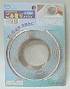 ゴミ取りメッシュ 55mm( 排水口 ゴミ受け )