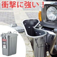 ゴミ箱 屋外 スーパーカン 60型