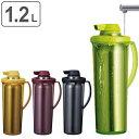 スマートクーリングジャグ 1.2L 冷水筒 急速水冷 ( ピッチャー 冷水ポット 麦茶ポット ステンレスジャグ 水差し ポット スリム リットル )