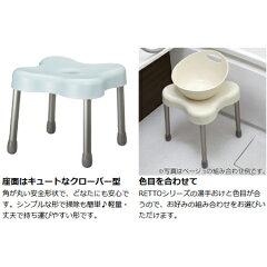 Revolc風呂イスシャワーチェアバスチェアーSSサイズ高さ25cm