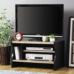 テレビ台 ローボード シンプルデザイン 約幅70cm (