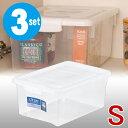 収納ケース OR Sサイズ 3個セット ( 小物入れ タオル 収納 収納ボックス プラスチック フタ付き オリオン 小型 蓋付き キッチン収納 スモール 小型 )