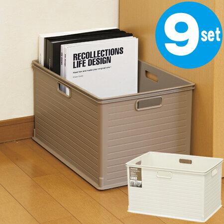 カラーボックス用 収納ボックス RE 高さ24cm 9個セット( インナーケース インナー…...:livingut:10020703