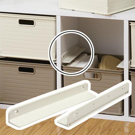 カラーボックス用 仕切りレール RE (インナーケース 収納ボックス)...:livingut:10020570