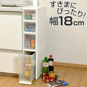 キッチン ストッカー スリムストッカー プラスチック
