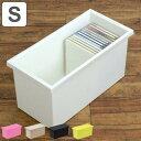 収納ボックス ファボーレヌーヴォ CD・DVDケース ボックスS ( 収納ケース 衣装ケース プラスチック おもちゃ箱 衣装ケース 小物入れ CD DVD 収納...