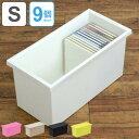 収納ボックス ファボーレヌーヴォ CD・DVDケース ボックスS 同色9個セット ( 送