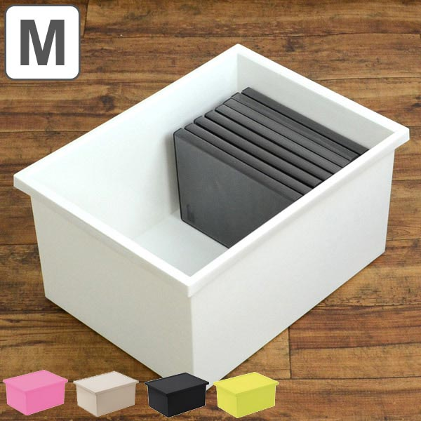 RoomClip商品情報 - 収納ボックス ファボーレヌーヴォ CD・DVDケース ボックスM ( 収納ケース 衣装ケース プラスチック おもちゃ箱 衣装ケース 小物入れ CD DVD 収納 ラック フタ付き 蓋付き ふた付き 積み重ね スタッキング BOX )