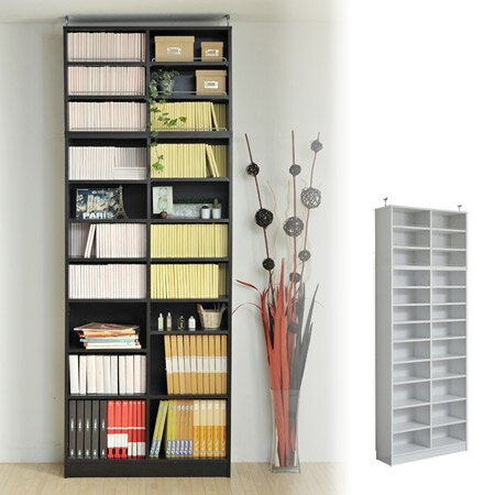 wall storage 1 cm pitch rack deep opening width 86 cm share out bookshelf bookcase prop seismic pa and movable shelves a4 file storage wooden living bookshelf file storage wall