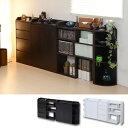 【ポイント最大17倍】カウンター下や窓下などのスペースを活かせる収納家具セット スリム 本棚