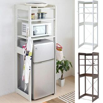 Livingut Rakuten Global Market Rack Refrigerator Top