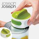 Joseph Joseph ジョゼフジョゼフ キャンドゥー 缶切り ( オープナー 缶開け 缶オープ