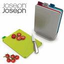 Joseph Joseph ジョゼフジョゼフ インデックス付まな板ミニ 4枚セット ケース付き ( 送料無料 カッティングボード まないた 食洗機対応 プラスチック製 まな板立て まな板スタンド まな板ケース キッチン用品 )
