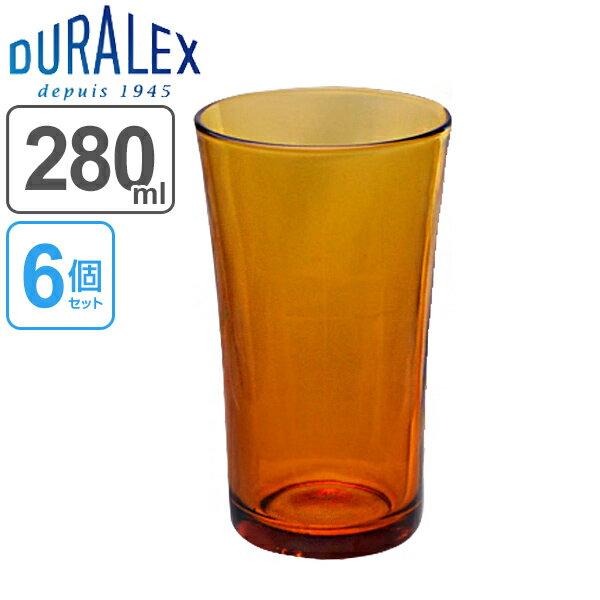 RoomClip商品情報 - DURALEX デュラレックス AMBER アンバー 280ml 6個セット ( グラス コップ ガラス タンブラー ぐらす 食器 おしゃれ )