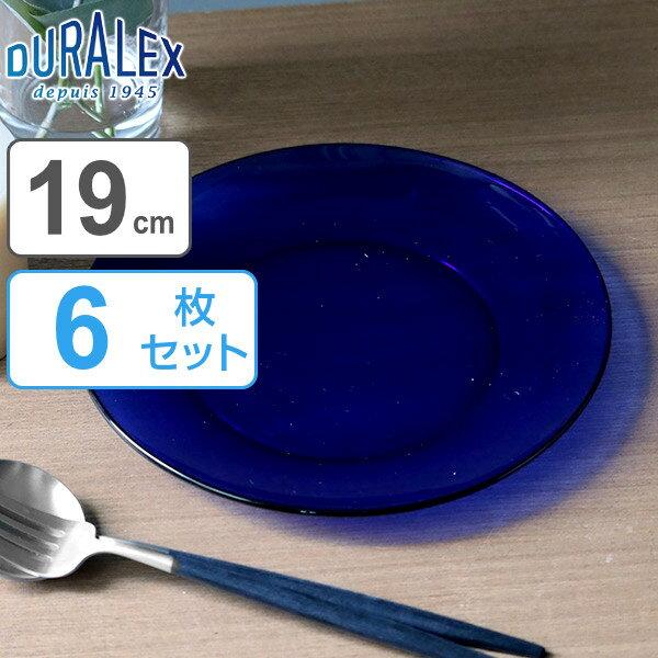 DURALEX デュラレックス SAPPHIRE サファイア デザートプレート 19cm 6個セット ( 中皿 ガラス食器 耐熱 おしゃれ )