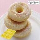 ドーナツ型 シリコン製 ケーキ型 6個取 ( 焼きドーナツ ドーナツ ドーナッツ シリコンケーキ型 シリコン型 製菓道具 )