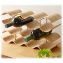 キントー KINTO PlywoodNonsliptray ワインラック 14本用 ウィロー(キッチン収納キッチン収納ワイン木製送料無料)