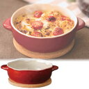 ほっくり 丸グラタン レッド ( グラタン皿 )