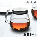 ティーポット UNITEA ユニティ 460ml 耐熱ガラス製 ( 紅茶ポット 急須 ガラスポ
