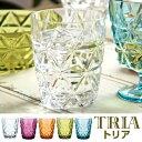 タンブラー トリア TRIA コップ 300ml ( カップ 食器 食洗機対応 割れにくい クリア プラスチック製 プラコップ )