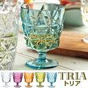 ワイングラス トリア TRIA 270ml ( グラス 食器 食洗機対応 割れにくい クリア プラスチック製 コップ )