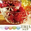 ボウル トリア TRIA 食器 ( 小鉢 お皿 食洗機対応 割れにくい クリア プラスチック製 サラダボウル )