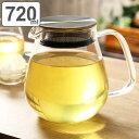 ティーポット UNITEA ユニティ 720ml 耐熱ガラス製 ( 紅茶ポット 急須 ガラスポット ポット ガラス 食洗機対応 茶こし付 )
