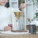 キントー KINTO コーヒースタンド ブリューワースタンド SLOW COFFEE STYLE Specialty 真鍮製スタンド ( 送料無料 ウォールナット 木台 スタンド ドリップ コーヒー コーヒーウェア スローコーヒースタイル スペシャリティ コーヒーグッズ )