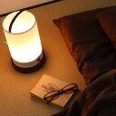 照明 テーブルランプ 無段階調光 天然木 ローブ スタンドラ...