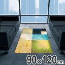 玄関マット Office & Decor Day Dream 90×120cm ( 送料無料 業務用 屋内 建物内 オフィス 事務所 来客用 デザイン オフィス&デコ おしゃれ )