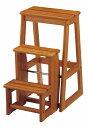 ステップチェア 3段 木目 ブラウン( 踏み台 脚立 椅子 イス 木製 チェア 送料無料 )