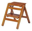 ステップチェア 折りたたみ式 2段 木目 ブラウン( 送料無料 踏み台 脚立 椅子 イス 木製 )