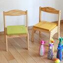 椅子 キッズチェア ファミリア ( 送料無料 子供 こども椅子 子どもいす 木製...