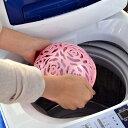 洗濯ネット ランジェリーネット ブラジャー洗濯ボール Bravo ブラボー ( ブラジャーネット ボール型 洗濯用品 下着 型崩れ防止 ) 【RCP】