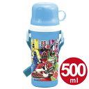 子供用水筒 烈車戦隊トッキュウジャー 2ウェイプラスチックボトル 直飲み&コップ付 500ml ( キャラクター 軽量 食洗機対応 プラスチック製 2WAY トッキュウジャー すいとう )