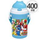 子供用水筒 動物戦隊ジュウオウジャー ストローボトル シリコンストロー付き 400ml ( 食洗機対応 プラスチック製 ストローホッパー 軽量 ストロー付き キャラクター ジュウオウジャー すいとう )
