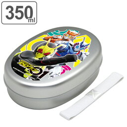 <strong>お弁当箱</strong> 1段 仮面ライダーゼロワン アルミ弁当箱 350ml <strong>キャラクター</strong> ( 弁当箱 幼稚園 保育園 仮面ライダー ゼロワン アルミ アルミ弁当 子供 子供用 仕切り付き 1段 アルミ<strong>お弁当箱</strong> )