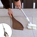 溝フィットブラシ 伸縮タイプ スコップ付き 掃除道具 ( 掃除ブラシ 溝掃除 ベランダ掃除 ミゾ掃除 )