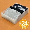 仕切りケース Tシャツ収納 タンス用 ( 引き出し 仕切りボックス 浅型 引出し 収納 整理 チェスト 収納ケース 衣類収納 収納ボックス おしゃれ 収納box プラスチック )