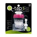 浄水器 クリタック Q-tap S ピンク ( 水道蛇口 濾過 蛇口 シャワー 自在水栓 ろ過 シャワータイプ ストレートタイプ 水道 蛇口用 節水 蛇口取り付け型 水周り )